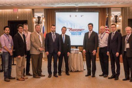 Moscow-Houston: TechCities
