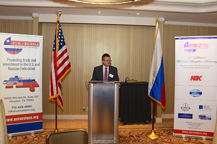 8th Annual Welcome Reception honoring Russian and CIS Delegations to Breakbulk Americas 2018
