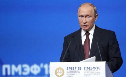 Trade Mission to St. Petersburg International Economic Forum